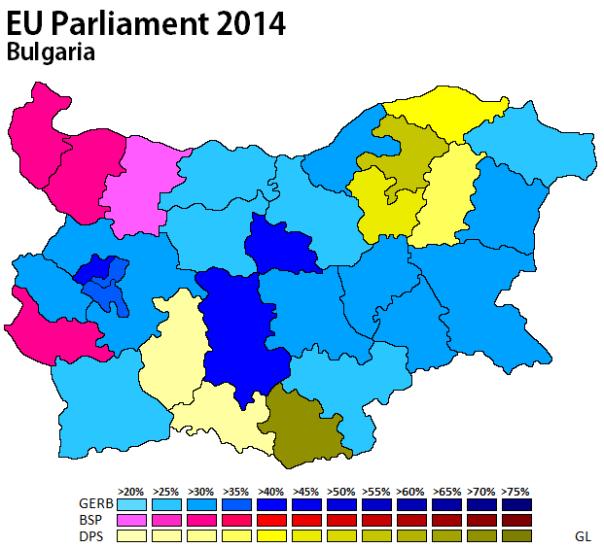Bulgaria 2014 - ep