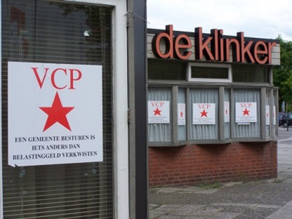 United Communist Party posters at the former cultural center of Winschoten. Photo by ripperda, licensed under Creative Commons.